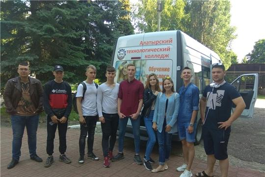 Представители молодёжи Алатыря принимают участие в Молодёжном форуме регионального развития «МолГород-2019»