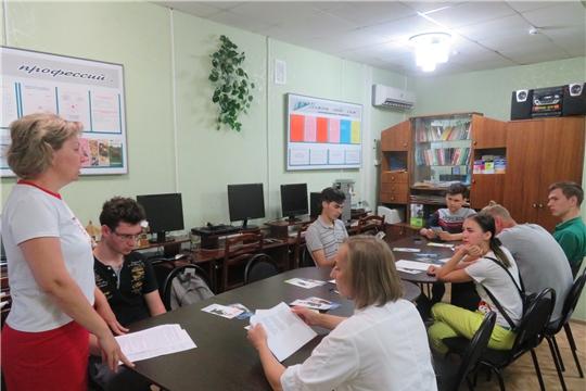 Сотрудники центра занятости населения города Алатыря провели для студентов «День карьеры»
