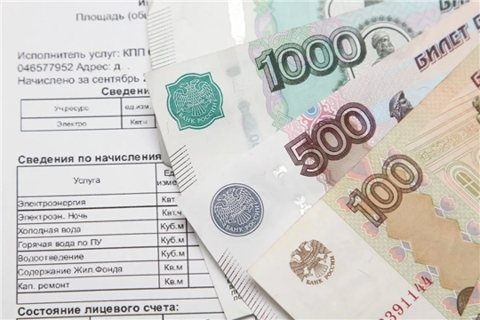 На компенсацию расходов на оплату жилого помещения и коммунальных услуг федеральным льготникам Алатыря направлено более 8 000 000 рублей