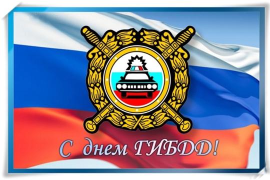 3 июля - день образования ГИБДД МВД России