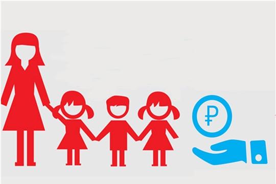 Госдума России в I чтении приняла законопроект, позволяющий большему числу семей получать выплаты на первого и второго ребенка
