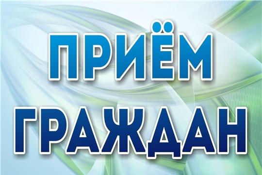 Завтра в приемной Президента Российской Федерации в Чувашской Республике состоится приём граждан по вопросам, относящимся к компетенции Управления Роспотребнадзора по Чувашской Республике - Чувашии