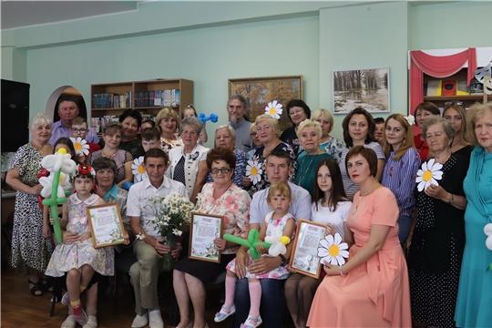 Праздник, посвящённый Дню семьи, любви и верности в Алатырской центральной библиотеке