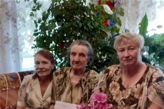 Поздравления с 95 - летием принимала Никишина Вера Васильевна