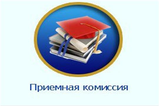 Алатырский филиал ФГБОУ ВО «ЧГУ им. И.Н.Ульянова» объявляет прием абитуриентов