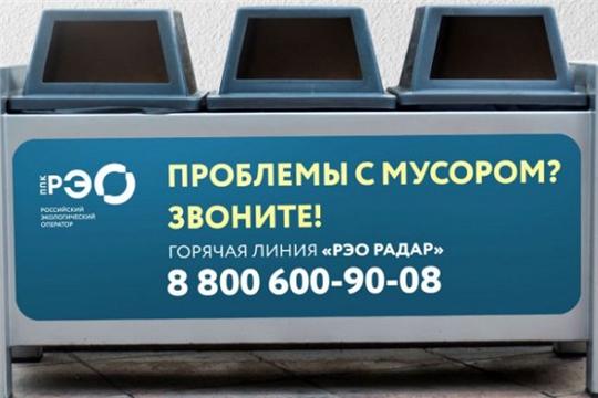 Об информационной системе «РЭО Радар»