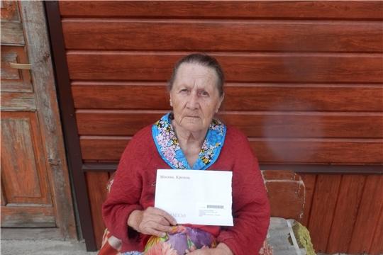 90-летний юбилей отметила жительница Алатыря, труженица тыла и ветеран труда Раиса Егоровна Ягина