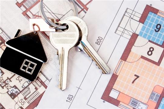 В Алатыре получают новое жильё граждане, относящиеся к льготным категориям