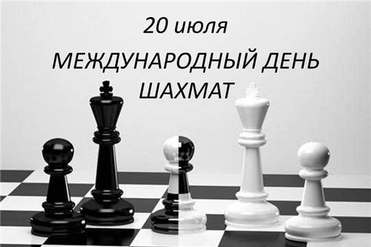 г.Алатырь: городской турнир по шахматам выявил сильнейших игроков