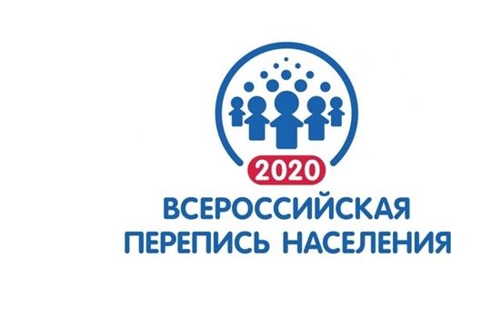 Ведётся подготовка к проведению Всероссийской переписи населения