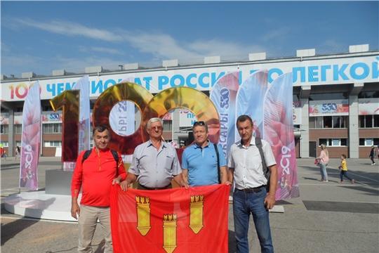 Алатырская делегация спортсменов приняла участие в торжественном открытии юбилейного 100-го чемпионата России по лёгкой атлетике
