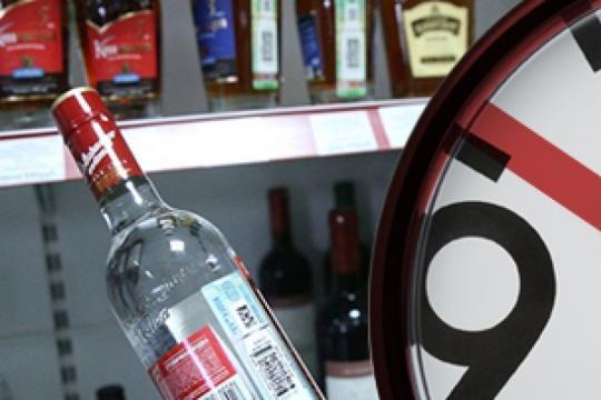 В День города ограничивается продажа алкогольной продукции