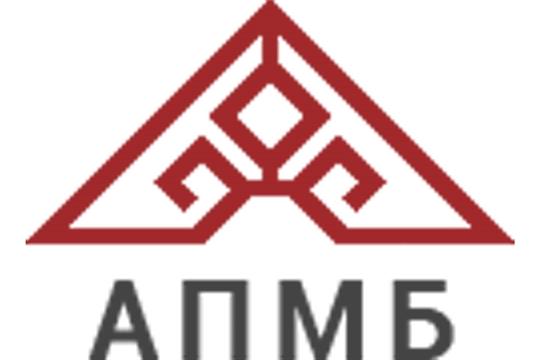 АНО «Агенство по поддержке малого бизнеса в Чувашской Республике» объявляет об изменении процентной политики