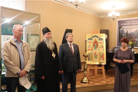 Накануне Дня города в Алатырском краеведческом музее открылась выставка «Трудом и молитвой»