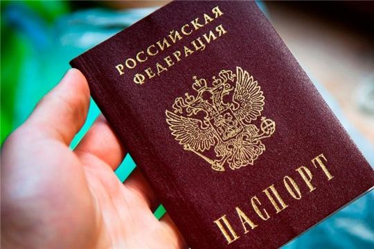 Сэкономь время – получи паспорт через Единый портал госуслуг