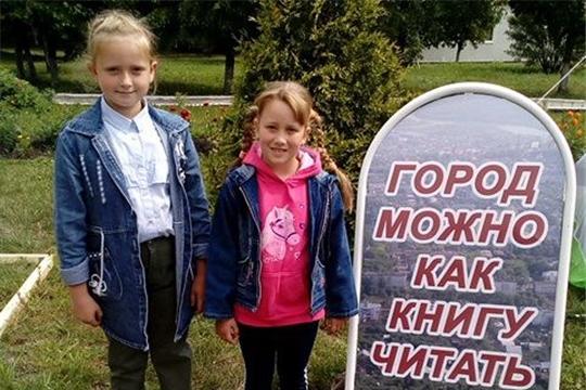Библиотеки Алатыря поздравили горожан с Днём города