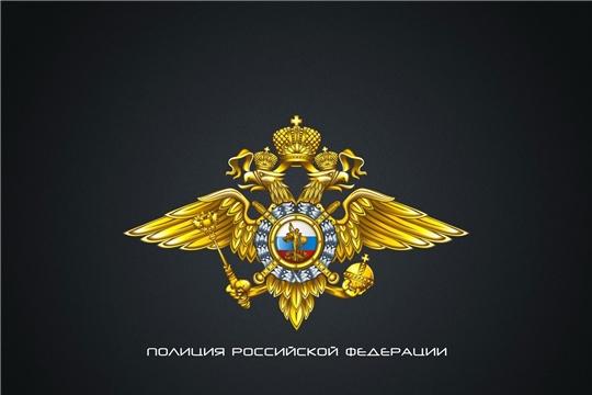 МО МВД России «Алатырский» об аварийности на дорогах