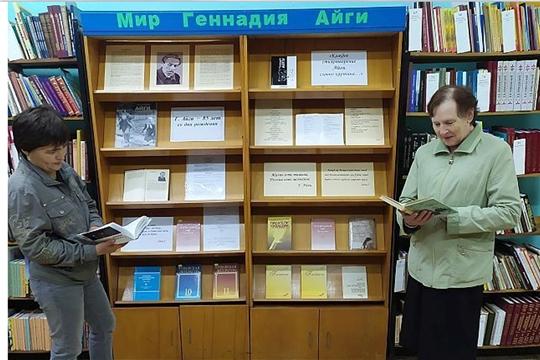 г. Алатырь: «Мир Геннадия Айги» - выставка – юбилей