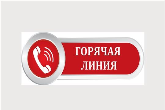 Телефонная линия в Управлении Росреестра по вопросам регистрации прав на недвижимое имущество и «дачной амнистии»