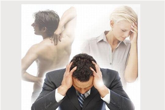 Терапия хронического болевого синдрома