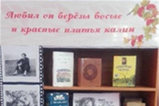Выставка, посвящённая 90-летию со дня рождения В.М. Шукшина «Любил он берёзы босые и красные платья калин»