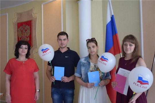 В отделе ЗАГС г.Алатыря прошли праздничные регистрации новорожденных, посвящённые Дню Государственного флага Российской Федерации