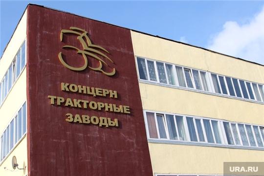 Дополнительный набор рабочих кадров на предприятия Концерна «Тракторные заводы»