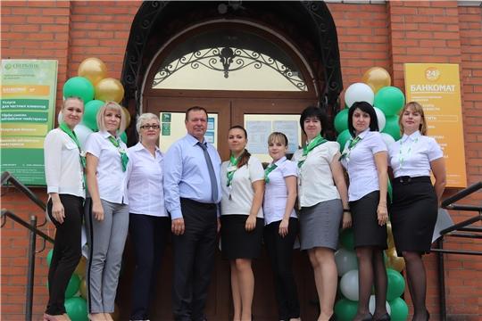 Глава администрации города В.И. Степанов принял участие в торжественном открытии дополнительного офиса № 8613/0243 ПАО Сбербанк