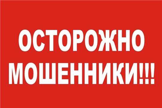 В Алатыре местный житель перешёл по ссылке в смс-сообщении и лишился 15 000 рублей