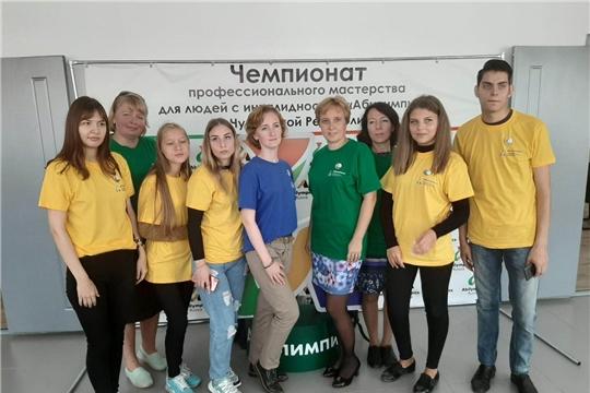 Студентка Алатырского технологического колледжа Елена Баранова – призёр III Чемпионата профессионального мастерства «Абилимпикс – 2019»