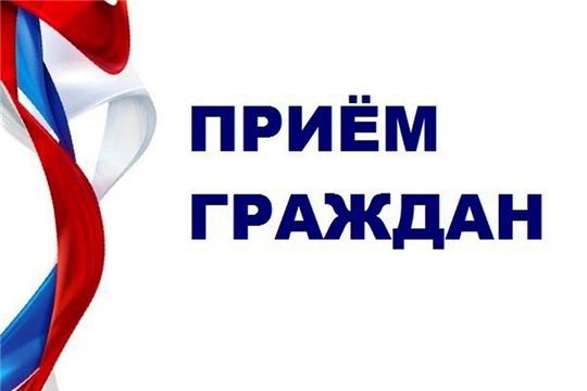 Первый заместитель прокурора Чувашской Республики А.П. Евграфовпроведёт приём граждан