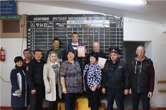 В Алатыре прошёл муниципальный этап республиканского конкурса «Лучший народный дружинник»