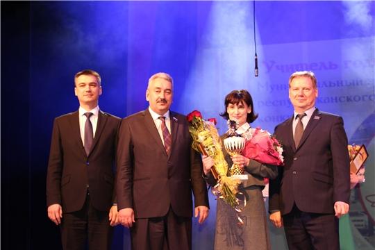В Чебоксарах определён победитель муниципального этапа «Учитель года - 2019»