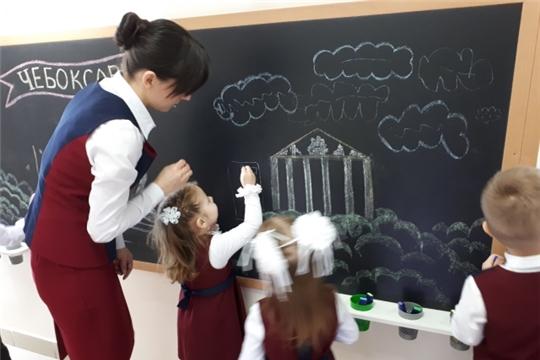 В год 550-летнего юбилея стартовал конкурс для дошкольников «Чебоксары – город счастливого детства»