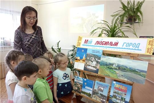Чебоксарские дошкольники совершили литературно-историческую экскурсию «Мой город, дороже которого нет!»