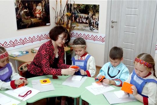 Воспитанники чебоксарских детских садов продолжают знакомство с культурой и традициями своей малой Родины