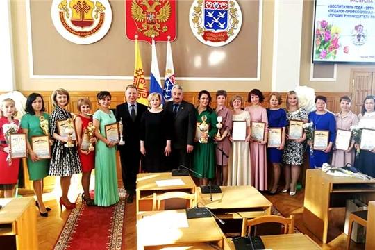В Чебоксарах состоялось награждение лучших воспитателей столицы