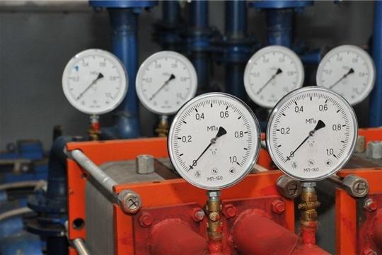 В Чебоксарах 24 апреля  теплосети испытают на предельные температуры
