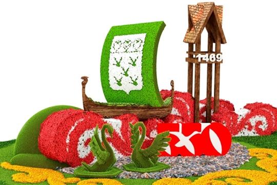 В рамках 550-летия Чебоксар свой вклад в благоустройство внесут горожане и трудовые коллективы