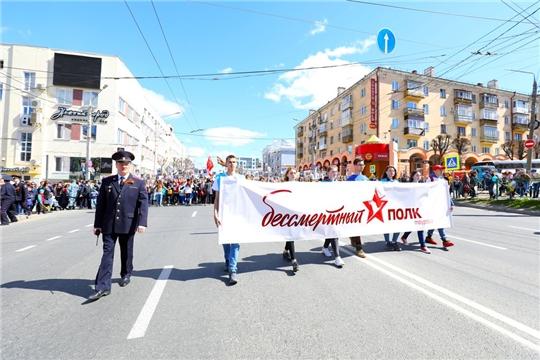 Память народа: в Чебоксарах формируют «Бессмертный полк»