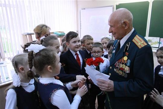 В Чебоксарских школах прошел Единый Урок Победы