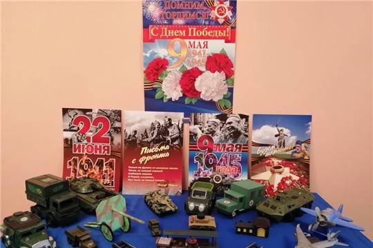 В детских садах города Чебоксары организованы выставки посвященных празднованию Дня Победы