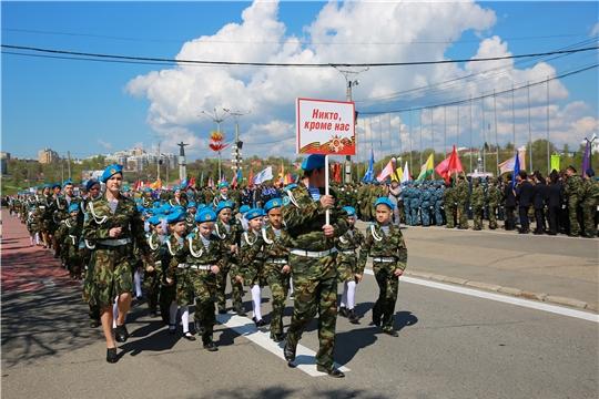 Парад дошколят и юнармейцев начнется в Чебоксарах 8 мая в 10:00 на Красной площади
