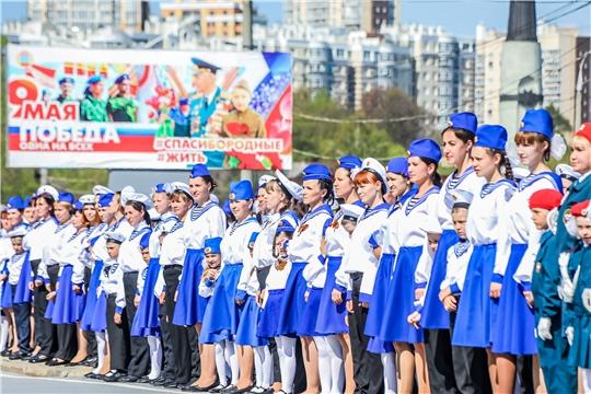 В Чебоксарах прошел юбилейный «Парад дошколят и юнармейцев-2019»