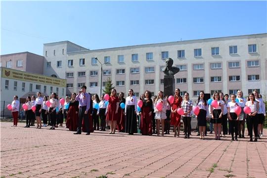 В парке им. Петра Хузангая проведен концерт, посвященный Дню Победы