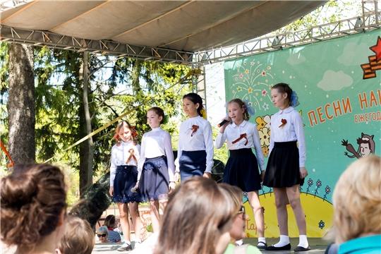 В Парке Николаева состоялся патриотический фестиваль «Песни нашей Победы»
