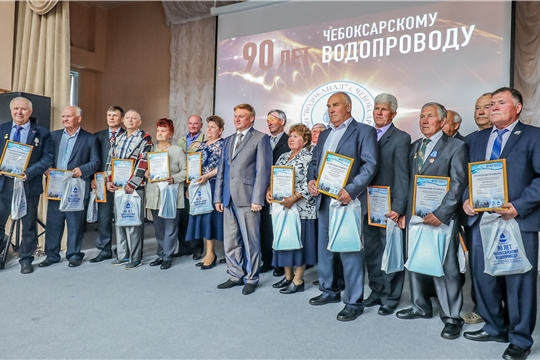 В Чебоксарах чествуют работников и ветеранов АО «Водоканал»