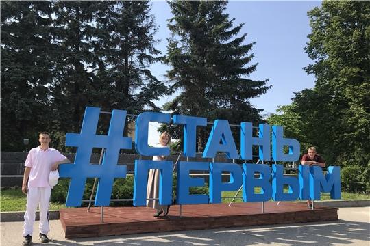 Какие площадки посетить и где сделать фото в Чебоксарах в день акции Первого канала «СТАНЬ ПЕРВЫМ!»
