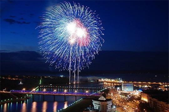 Праздничный фейерверк 1 июня в Чебоксарах будет двойным - в 21:30 и 23:00 ч.