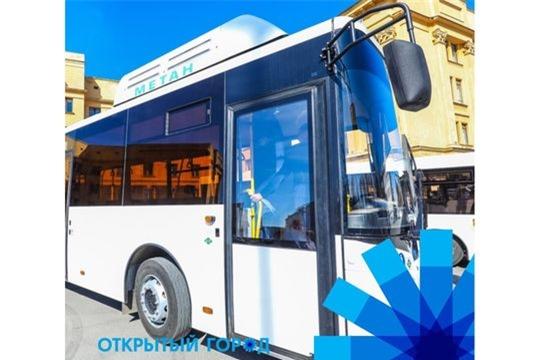 «Открытый город» предлагает чебоксарцам оценить изменения в маршрутах №№ 2, 3, 30, № 12, 26, 35 и троллейбусе № 10